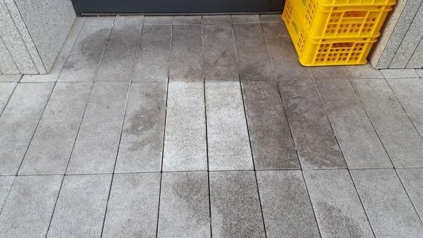 usuwanie-plam-plyty-chodnikowe2